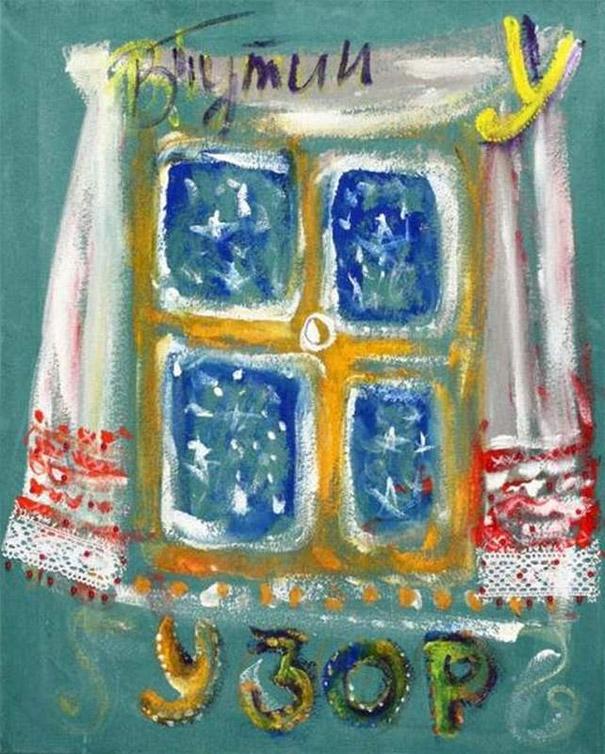 paintings-by-world-leaders-12