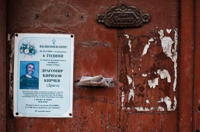 tryavna bulgaria foto lucian muntean 21
