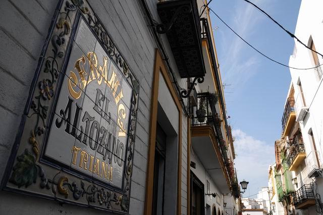 sevilia - spania - foto lucian muntean 0002