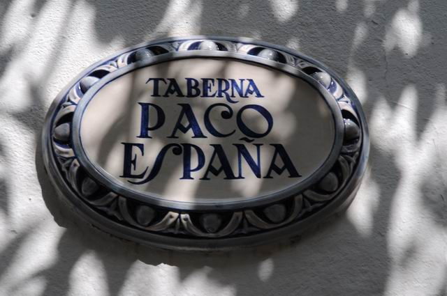 sevilia - spania - foto lucian muntean 0029