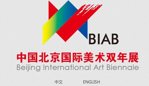 bienala-beijing-2014