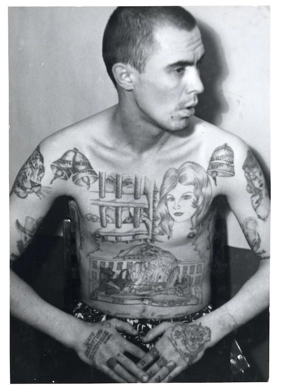 Russian-Criminal-Tattoo-Police-Files14