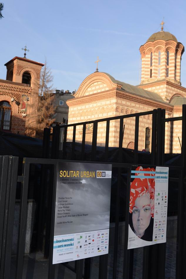 solidar urban - Muzeul Curtea Veche - bucuresti - foto lucian muntean 001