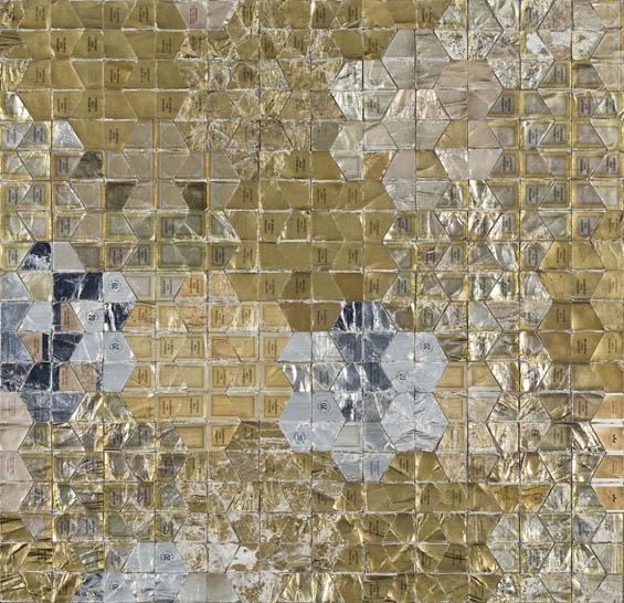 CES_Contemporary_Robert_Larson_Gold_Honey1