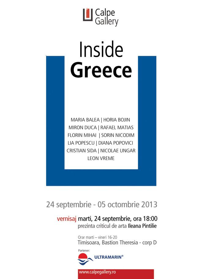 Inside_Greece_2013