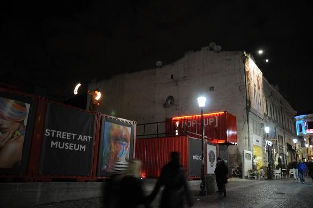 street art museum - centrul pop up bucuresti - foto lucian muntean  58