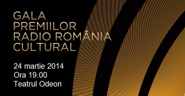 Gala-Premiilor-Radio-Romania-Cultural