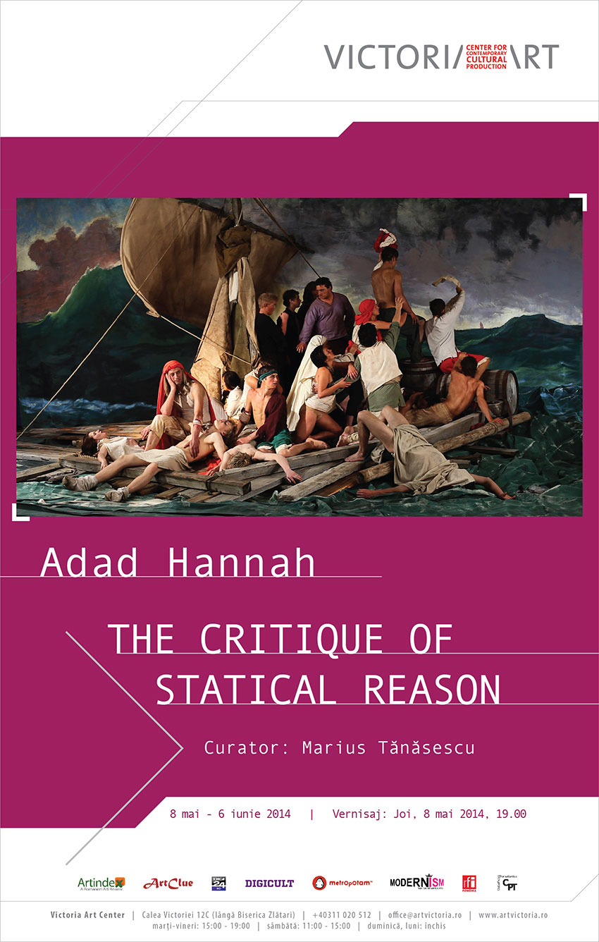 AFIS-Adad-Hannah