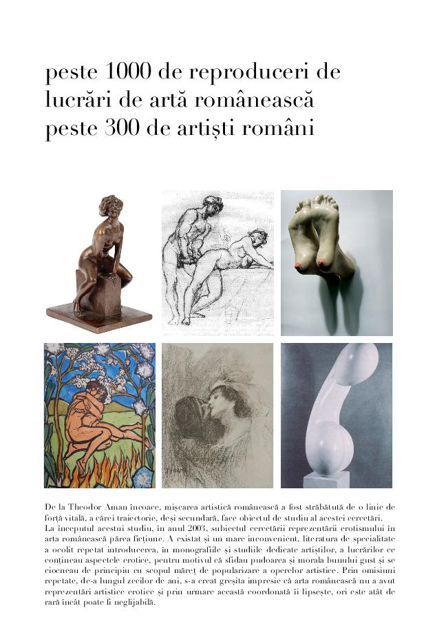 Erotismul-in-arta-romaneasca-moderna-si-contemporana verso