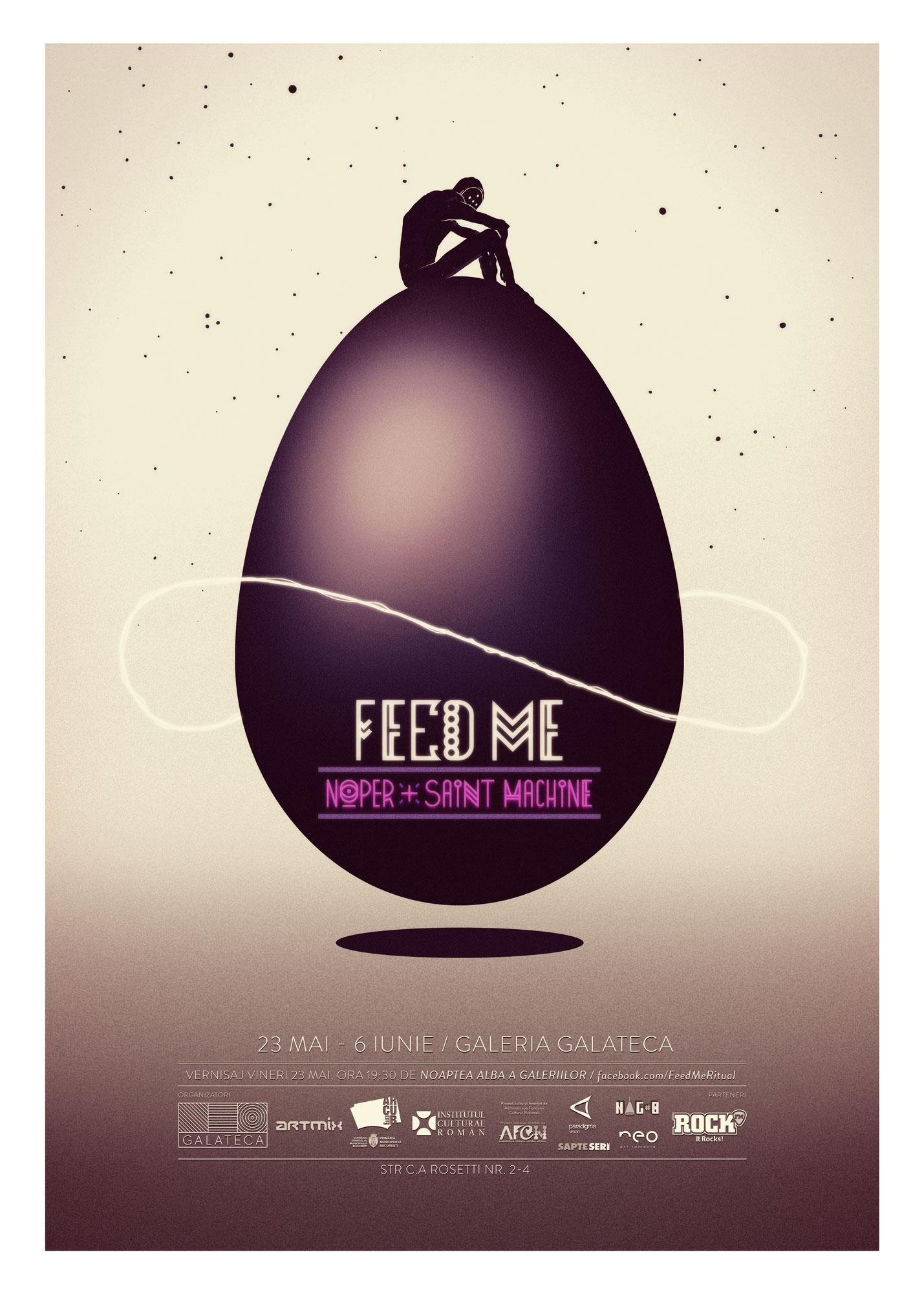 afis Feed Me