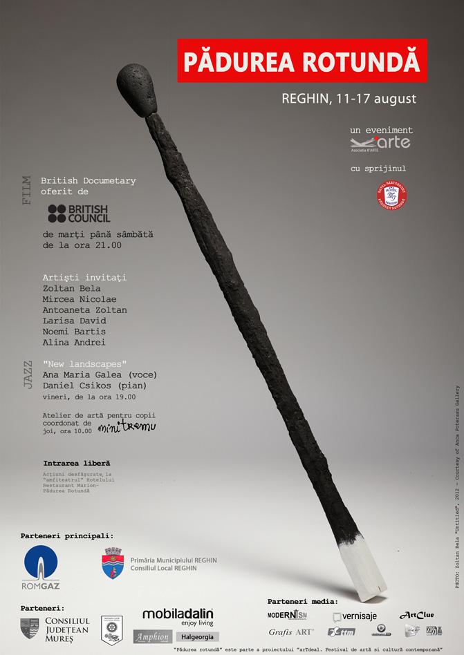 AFIS-2014---padurea-rotunda_net