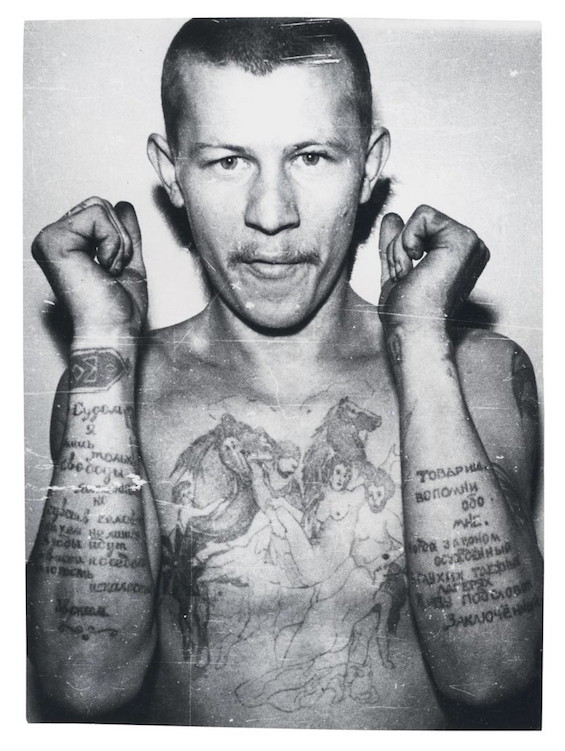 Russian-Criminal-Tattoo-Police-Files8