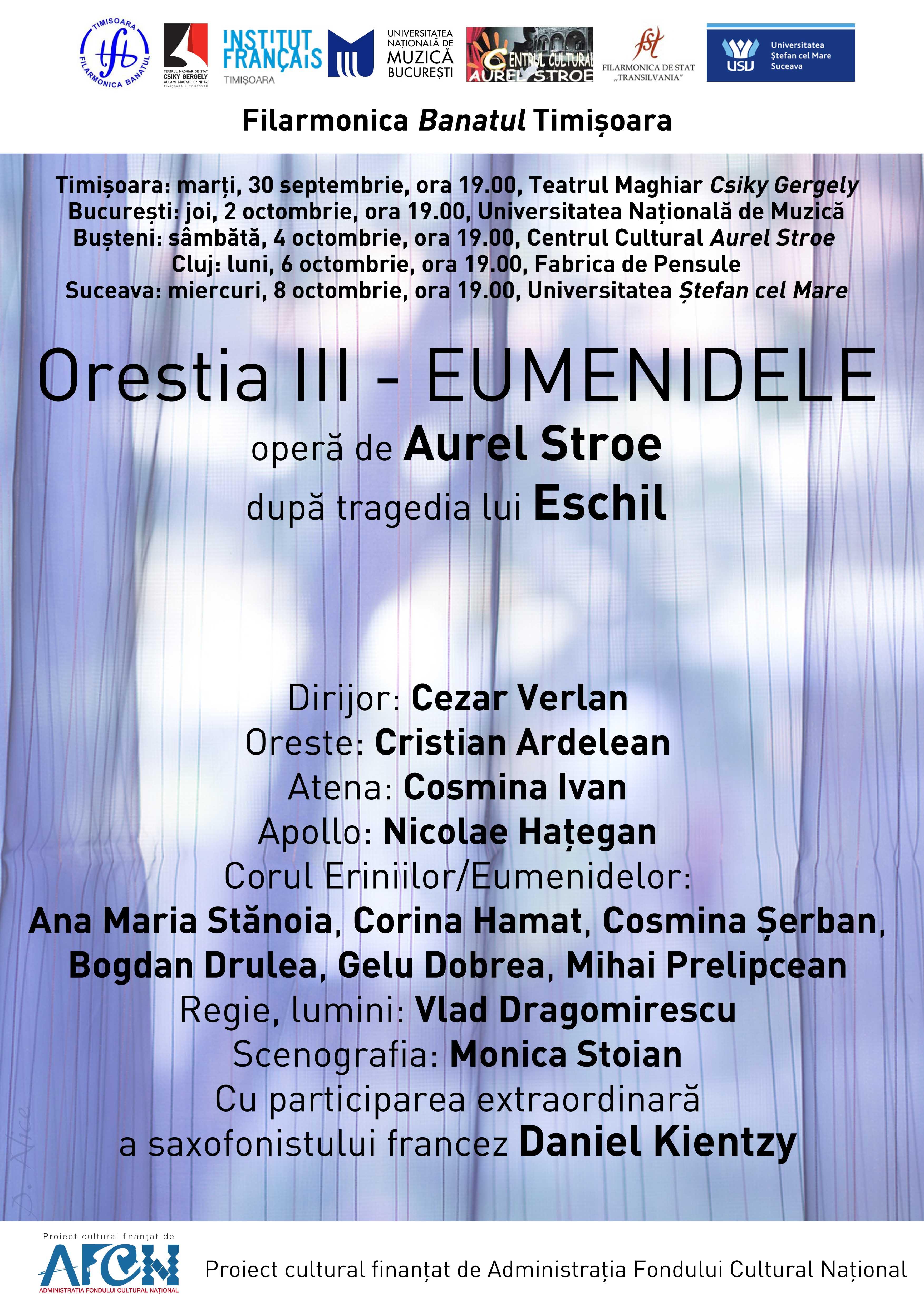 eumenidele 2014