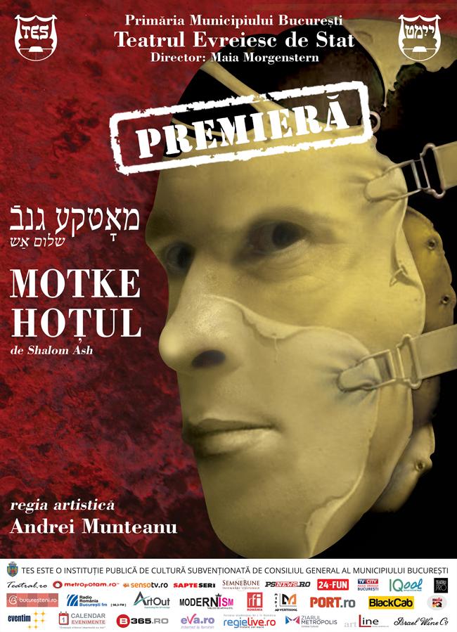 Motke-Hotul