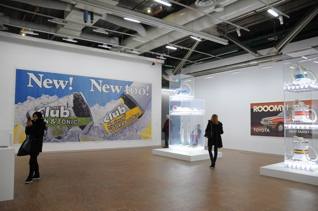 Jeff Kons - Centre Pompidou - foto lucian muntean _011