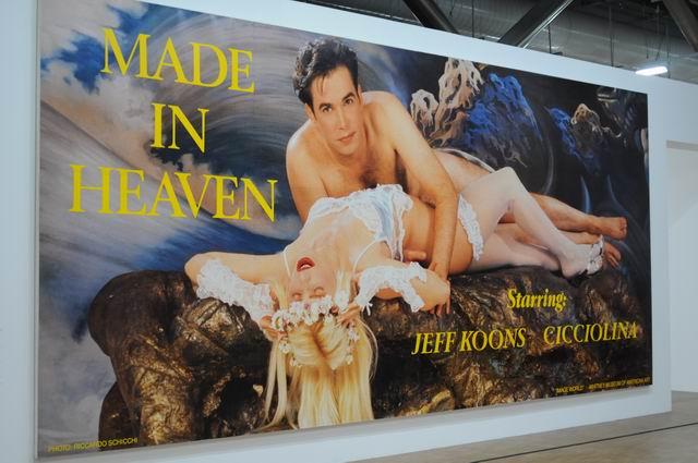 Jeff Kons - Centre Pompidou - foto lucian muntean _037