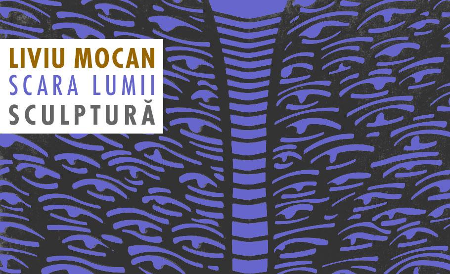 Expozitie de sculptura, Liviu Mocan (2)