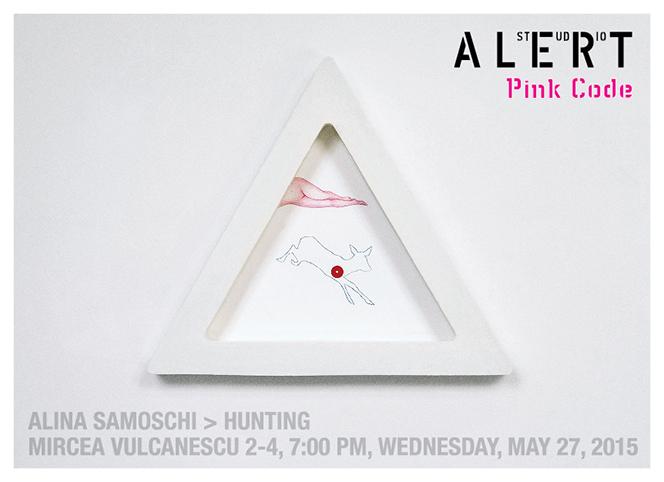 POSTCARD ALINA 14 x 10