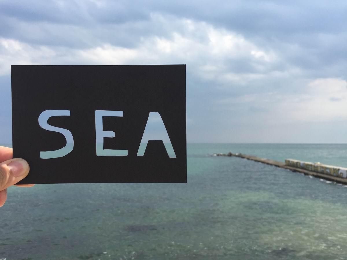 Resize of black sea postcards - lucian muntean 02