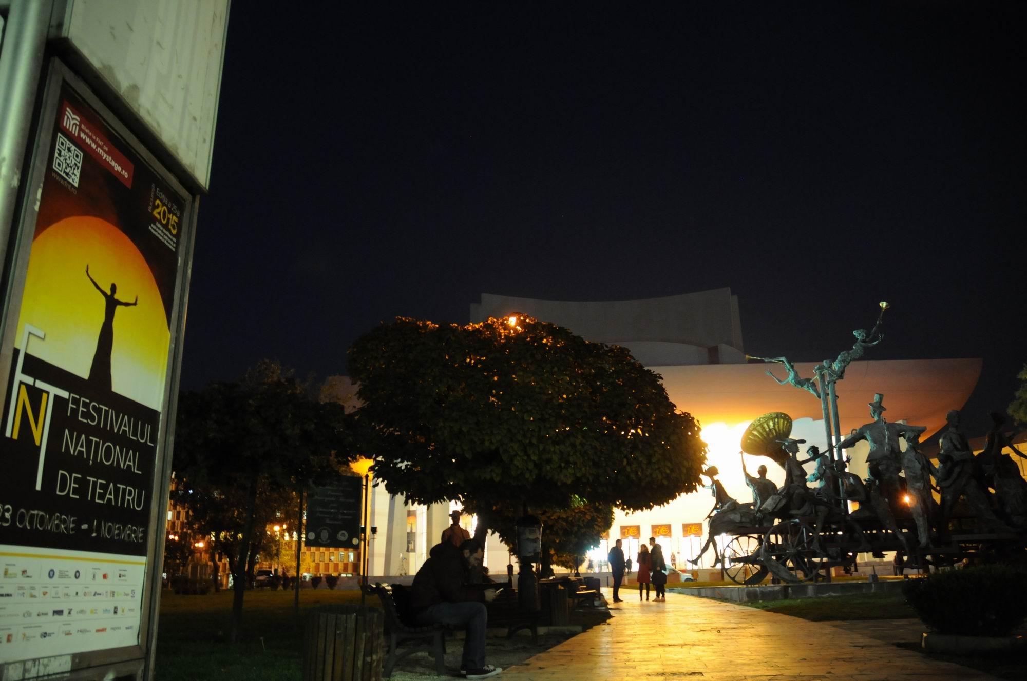 FNT 2015 - deschiderea oficiala TNB foto Lucian Muntean _0001