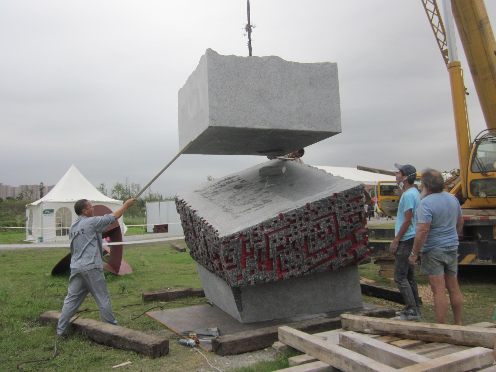 nicolae fleissig - sculptura - china  _4889