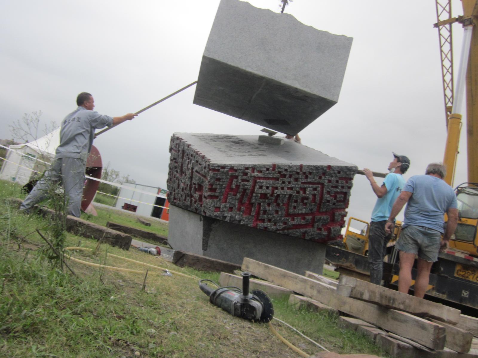 nicolae fleissig - sculptura - china  _4890