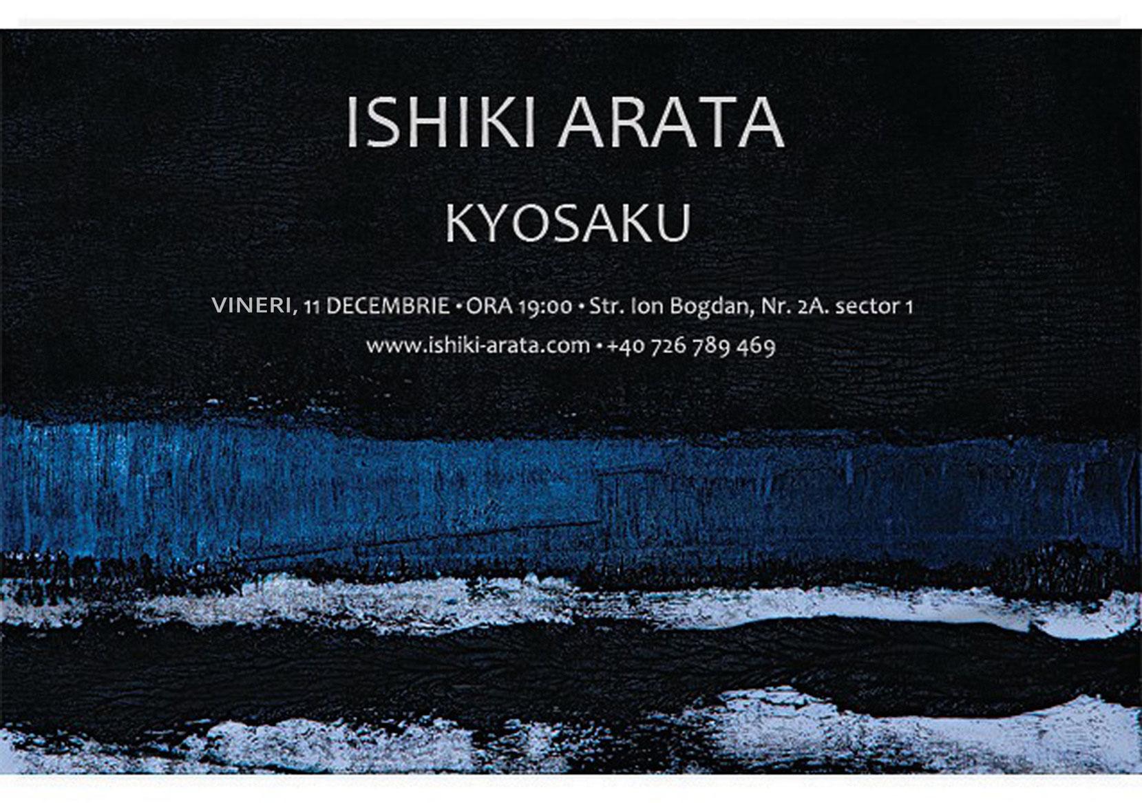 Invitation-ISHIKI-ARATA