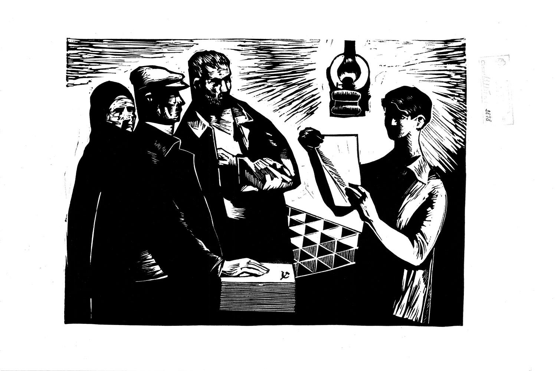 Jules Perahim, Tiparirea manifestului, 1959, litography,  48,5 x 34 cm