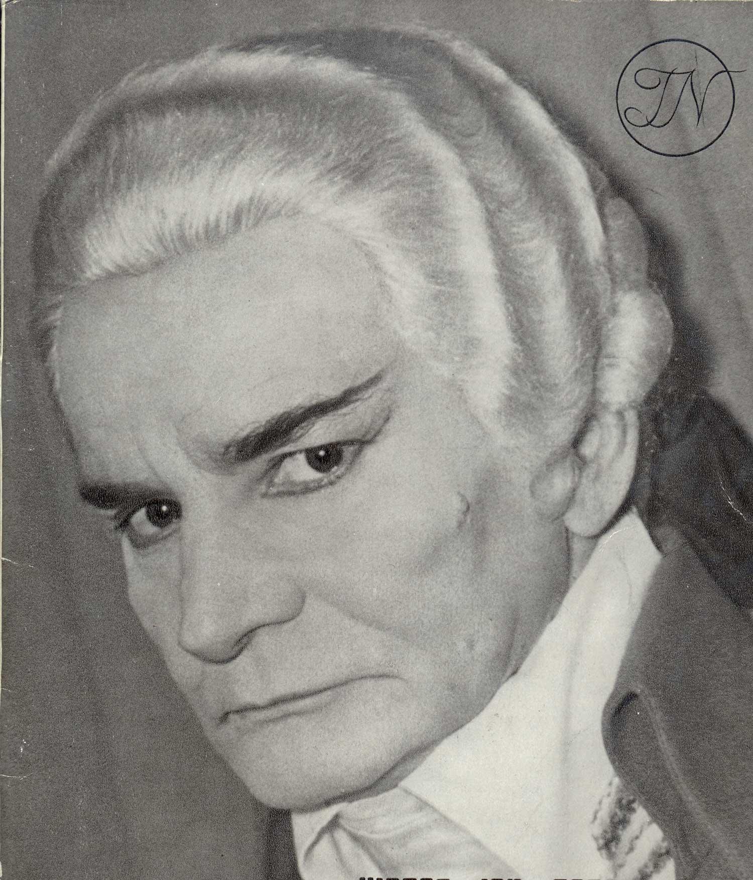 "Robespierre-in-""Danton""-"