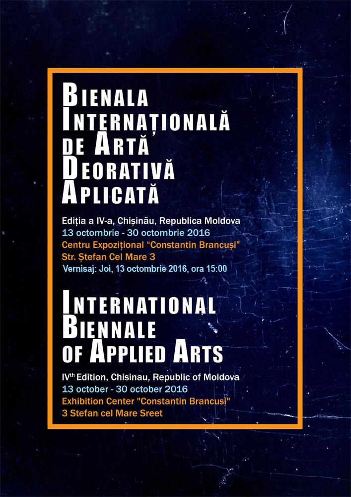 bienala-internationala-de-arta-decorativa-aplicata-2016-centrul-expozitional-constantin-brancusi-chisinau