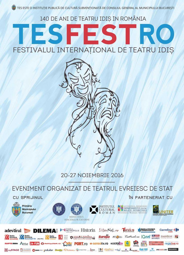 afis-web-tes-fest-2016