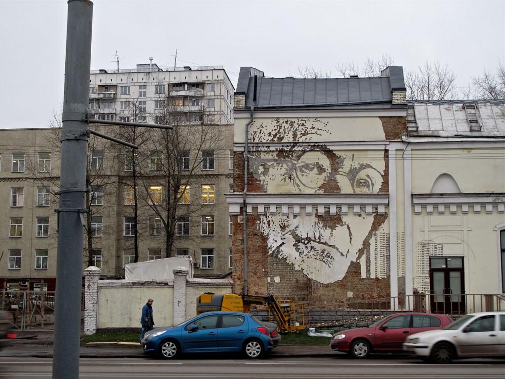 vhils-moscova