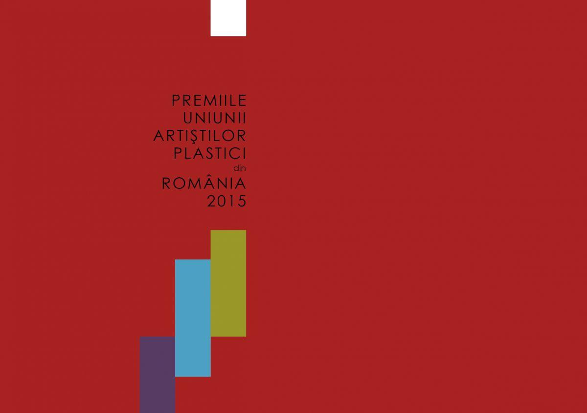 premiile-uap-din-romania_cover